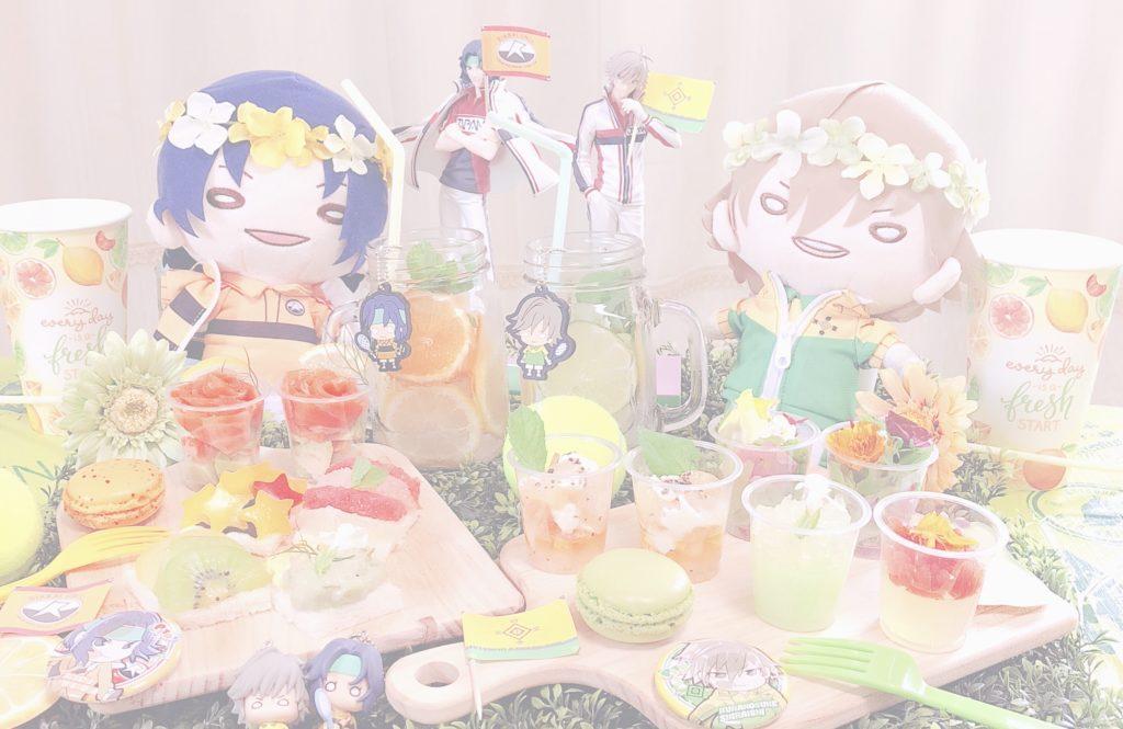 オタクおうちピクニック