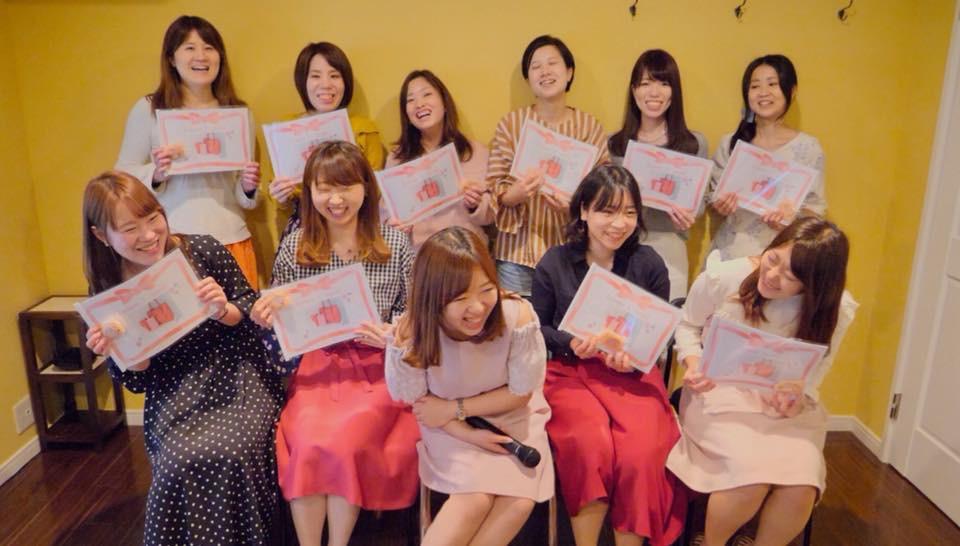ライフデザイン講座東京4期